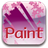 Andro Painter