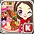 Chocolate Maker icon