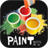 Paint It - Android Drawing