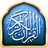 eQuran English Lite 2.2.6 APK