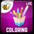 Kids Coloring Pages Lite 2.1 APK