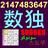 Sudoku 2 Billions 1.0.2
