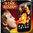 Fire Screen APK Download