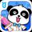 Baby Panda's Hospital 8.8.7.30 APK