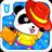 Baby Show 8.8.7.12 APK