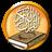 Murottal Al-Quran Anak 1.0.4