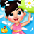 Princess Pajama Party 1.0.2 APK