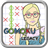 Gomoku Legacy 1.3.7 APK