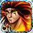 Dragon Warrior 1.6 APK