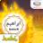 Nabi Ibrahim 1.3 APK
