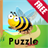 Animal Puzzle Game for Toddler 2.2