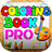 Coloring Book Pro + Draw 1.0.0 APK