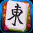 Mahjong Games 1.6 APK