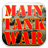 Main Battle Tank Pro Game 1.0 APK