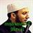 Muhammad Jibreel 1.2.1 APK