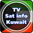 TV Sat Info Kuwait icon