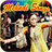 Mehndi Songs 3.0 APK