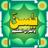 Surah Yaseen Videos 1.0 APK