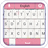 GO Keyboard Cool Theme 2.9.72 APK