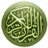 Quran Bosnian Translation MP3 1.0 APK