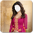 Salwar Suit Photo Maker 1.3 APK