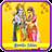 Sri Rama Navami Live Wallpaper New 1.1