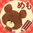Bears sticky 2.0.8 APK