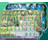 My Photo Keyboard Changer 1.1 APK