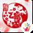 PaperCutArt - Magic Finger Plugin icon