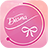 Pink Diary 1.1.4