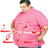 Reduce Weight icon