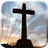 Cross Silhouette Free icon
