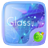 glass 3 3.2 APK