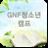 GNF Youth Camp 1.98.81 APK