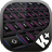 Update Keyboard APK Download