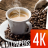 Coffee wallpapers 4k icon