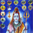 Dwadasa Jyothirlingas 1.0 APK