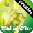 Eid Ul-Fitr Special 1.0 APK