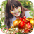 Happy New Year 2016 Frame 1.2 APK