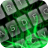 Green Flame Keyboard Theme Emoji 1.4 APK