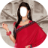 Stylish Wedding Saree 1.0 APK