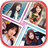 Photo Collage Free 1.1 APK