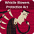 Whistle Blowers Protection Act 2131165212