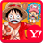 ONE PIECE vol.73 for buzzHOME 1.0