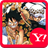 ONE PIECE Vol.76 for buzzHOME
