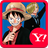 ONE PIECE vol.75 for buzzHOME