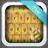Yellow Keypad 4.172.54.79