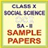 CBSE CLASS 10 social Science SAMPLE PAPERS PART 1 0.1 APK