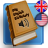 English Dictionary - Offline 8.11 APK