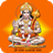 Hanuman Chalisa 1.2 APK